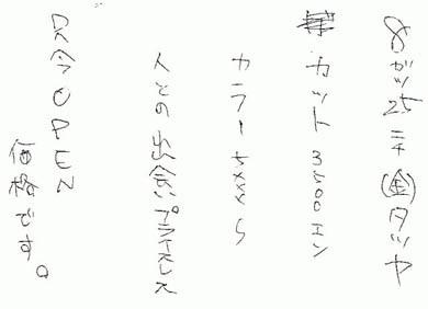 Tatsu_1